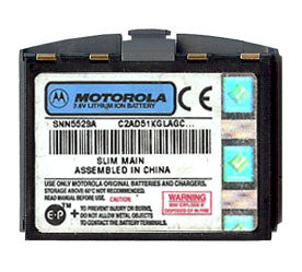 Genuine Motorola P8767 Battery