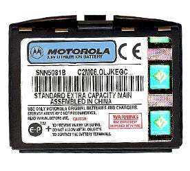 Genuine Motorola Talkabout T8367 Battery