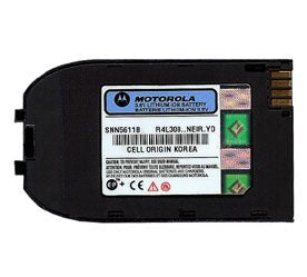 Genuine Motorola Snn5611B Battery