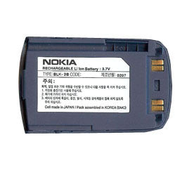 Genuine Nokia Blk 3B Battery
