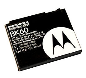 Genuine Motorola Ex115 Battery