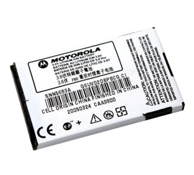 Genuine Motorola Snn5683A Battery