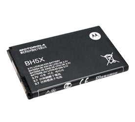 Genuine Motorola Bh5X Battery