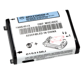 Genuine Motorola Snn5451A Battery