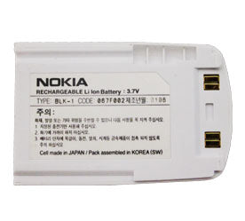 Genuine Nokia Blk 1W Battery