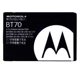 Genuine Motorola Bt70 Battery