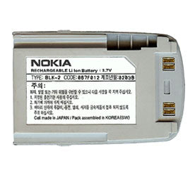 Genuine Nokia Blk 2W Battery