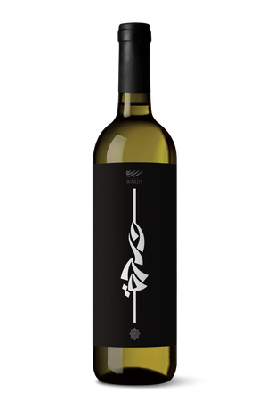 <b>Beqaa Valley White (2018)<br></b><small>375ml, 750ml</small>