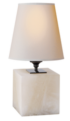 Alabaster Cube Accent Lamp