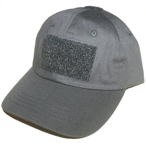 Rothco Tactical Operator Baseball Cap - Black