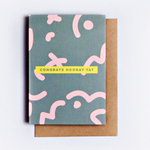 The Completist | Congrats Hooray Yay | Premium Greetings Card