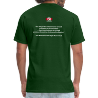GET CIVILIZED T-Shirt - forest green