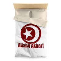 Allahu Akbar (God is The  Greatest) Microfiber Duvet Cover