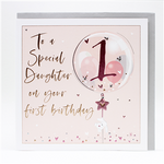 NEW Large -To a Special Daughter on Your 1st Birthday Card - High Quality