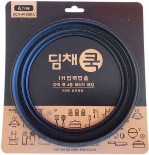 Dimchae Cook Pressure Seal 6 Cup