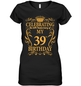 49th Birthday Celebration 2.0