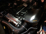 Infiniti Q50 2.0t - HyperFlow Carbon Fiber Cold Air Intake System