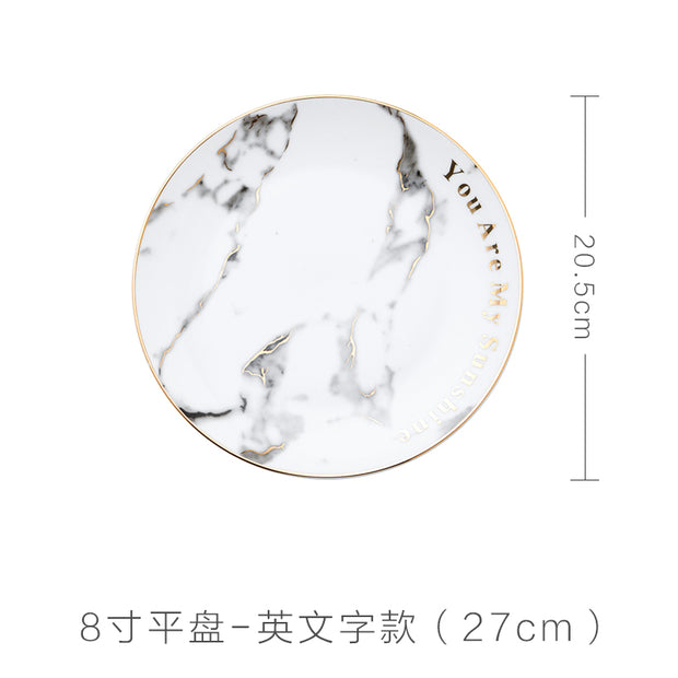 European Golden Edged Marble Dinner Plate
