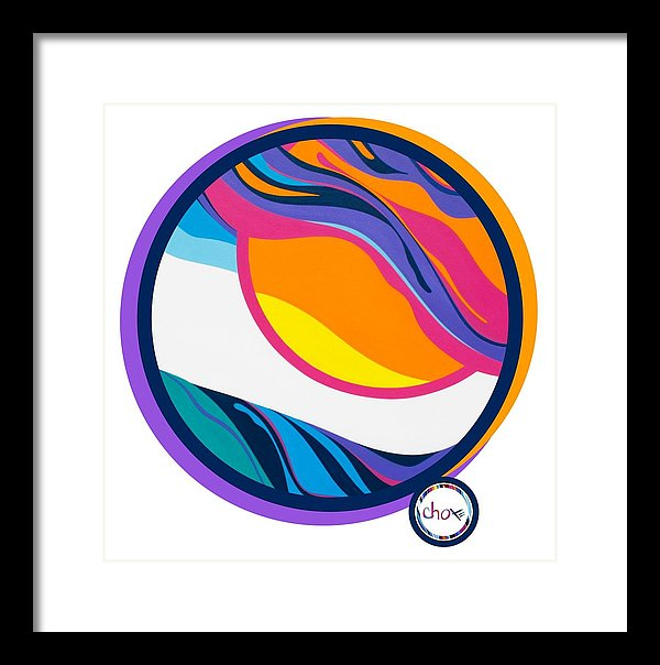Abstract Sunset Circle - Framed Print
