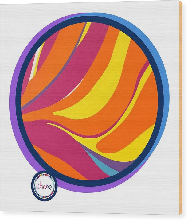 Abstract Sun Circle - Wood Print