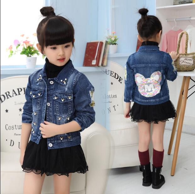 Girls  Denim Jackets