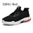 Men's Breathable Canvas Sneakers