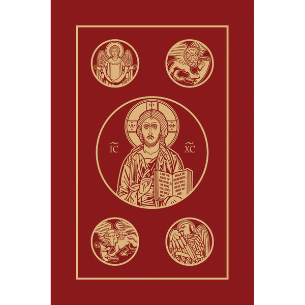 Ignatius Bible: Revised Standard Version