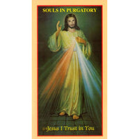 Prayer for the Souls in Purgatory