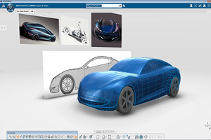 PRACTICE CATIA IMAGINE AND SHAPE