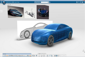3DEXPERIENCE CATIA Imagine and Shape Essentials Training