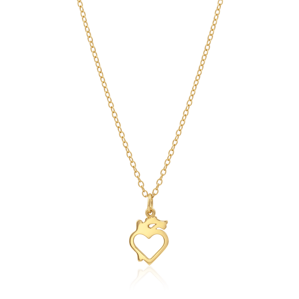 Hollow Modern Anatomical Heart Necklace