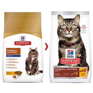 SCIENCE DIET FELINE HAIRBALL SENIOR 4KG