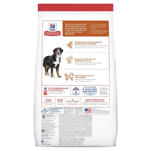 HILLS SCIENCE DIET ADULT LARGE BREED 12KG