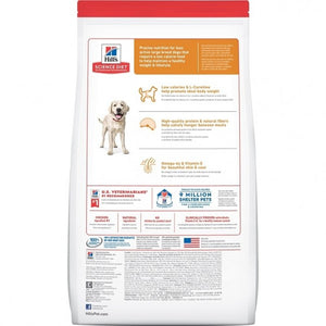 HILLS SCIENCE DIET LIGHT LG BREED 12KG