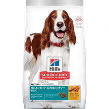 Load image into Gallery viewer, HILLS SCIENCE DIET HEALTHY MOBILITY 12KG