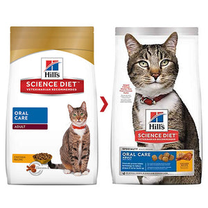 SCIENCE DIET FELINE ORAL CARE 2KG