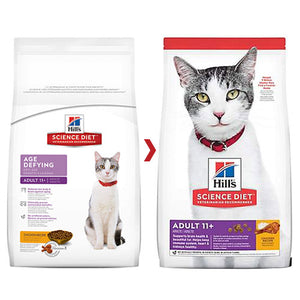 SCIENCE DIET FELINE AGE DEFYING 1.58KG