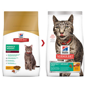 SCIENCE DIET FELINE PERFECT WEIGHT 3.17KG