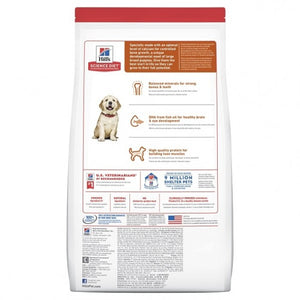 HILLS SCIENCE DIET PUPPY LARGE BREED 3KG