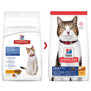 SCIENCE DIET FELINE SENIOR 6KG