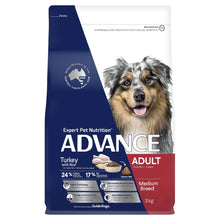 Load image into Gallery viewer, ADVANCE DOG MEDIUM BREED CHICKEN 3KG