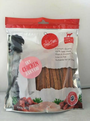 IT'S TREAT TIME DOG CHICKEN JERKY BAR 500G