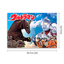 Load image into Gallery viewer, Threat From The Sky (Retro Edition - Ultraman Limited Edition Poster)