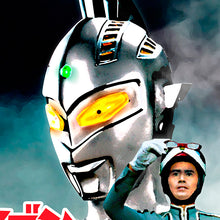 Load image into Gallery viewer, Guardian's Legacy (Retro Edition - Ultraman Limited Edition Poster)