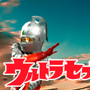 Pearl Defender (Retro Edition - Ultraman Limited Edition Poster)