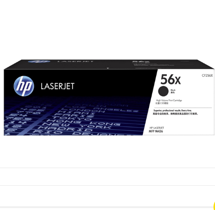 HP (56X) CF256X Toner Cartridge