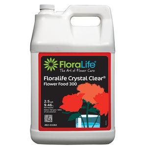 Crystal Clear 300 - 2.5 gal with Pump