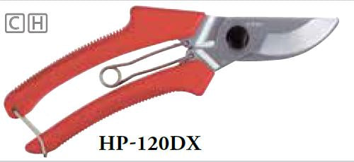 Heavy Duty Perfect Rose Pruner 8