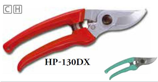 Pruner for Smaller Hand - 7