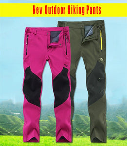 Tactical Waterproof Pants (Batch-2) - YouTech.Me